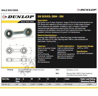 DB-SA-162-DUNLOP