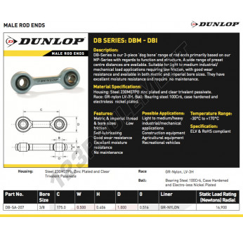 DB-SA-207-DUNLOP